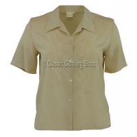 Taupe Naomee Embroidered Short Sleeve Blouse